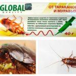 Средство от тараканов Глобал (Globol) - насколько он эффективен?