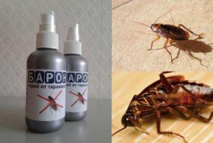 Спрей барон от тараканов