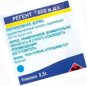 Регент от тараканов состав